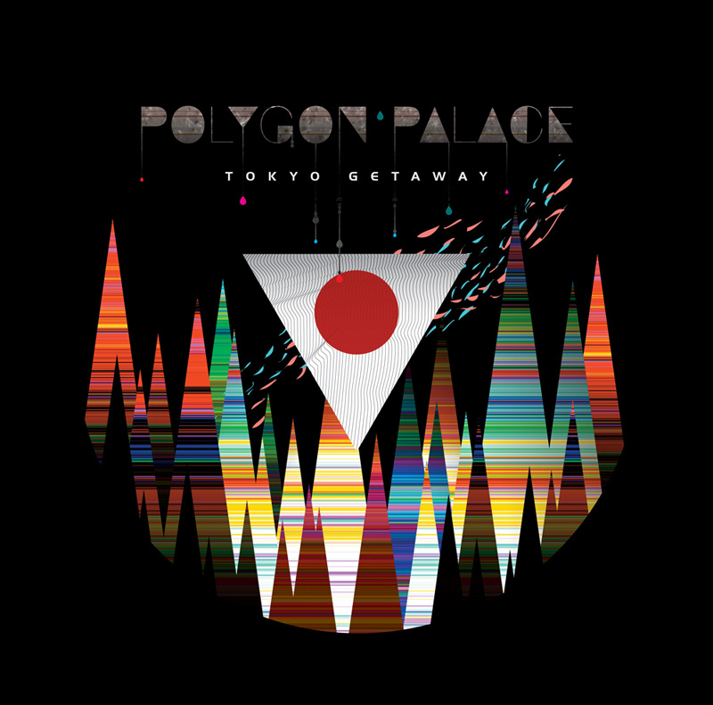 Tokyo Getaway Cover Art